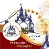 Scout 75 - Cub Scouts -; Boy Scouts - Girls Troop & Venturing Crew, Disney Resort Area